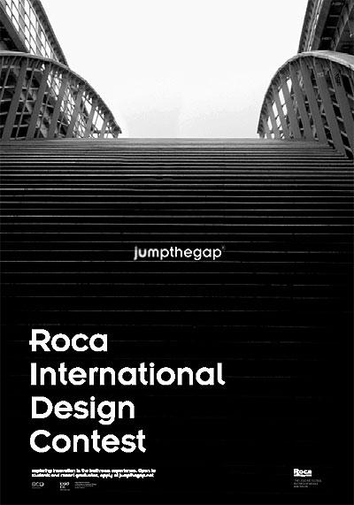 ROCA kvietimas: du tarptautiniai konkursai viename!