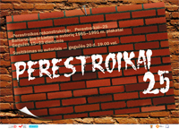 Perestroika – 25 years!