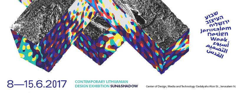 Lietuviškas dizainas – Jeruzalės dizaino savaitėje | Birželio 8-15, 2017